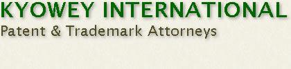 Patent & Trademark Attorneys