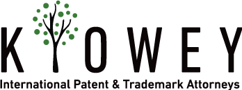 Patent & Trademark Attorneys