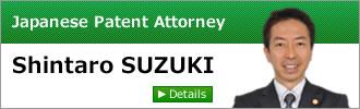 Shintaro SUZUKI